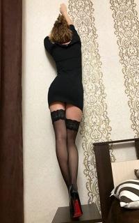 Проститутка Дюймовочка Мила