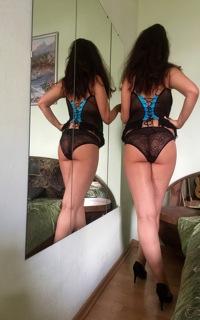 Проститутка Латиночка