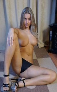 Проститутка Гера