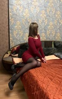 Проститутка Дианочка